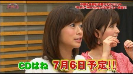 f:id:da-i-su-ki:20110601013901j:image