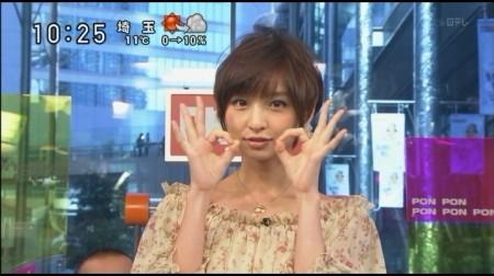 f:id:da-i-su-ki:20110603001228j:image