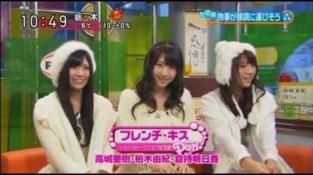 f:id:da-i-su-ki:20110603001809j:image