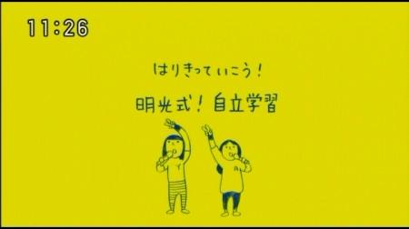 f:id:da-i-su-ki:20110603064256j:image