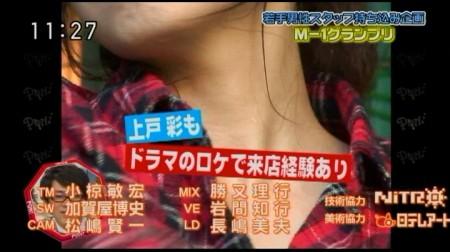 f:id:da-i-su-ki:20110603070814j:image