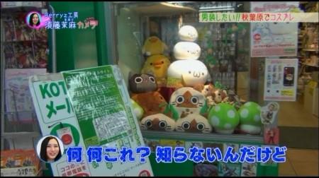 f:id:da-i-su-ki:20110610020735j:image