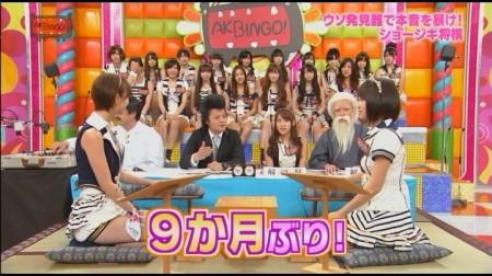 f:id:da-i-su-ki:20110610192404j:image