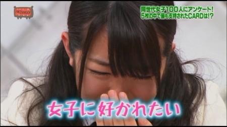f:id:da-i-su-ki:20110610193953j:image