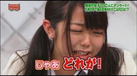 f:id:da-i-su-ki:20110610194258j:image