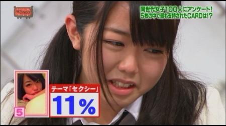 f:id:da-i-su-ki:20110610194259j:image