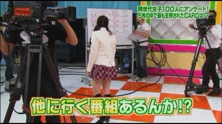 f:id:da-i-su-ki:20110610194704j:image