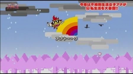 f:id:da-i-su-ki:20110613230701j:image