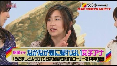 f:id:da-i-su-ki:20110613231000j:image