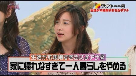f:id:da-i-su-ki:20110613231138j:image