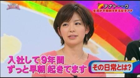 f:id:da-i-su-ki:20110613232018j:image