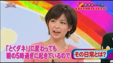 f:id:da-i-su-ki:20110613232019j:image