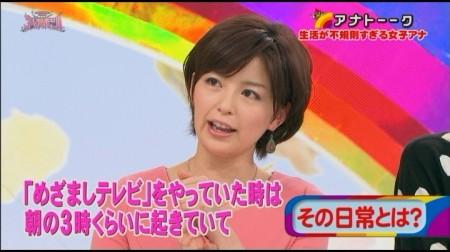 f:id:da-i-su-ki:20110613232020j:image