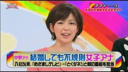 f:id:da-i-su-ki:20110613232021j:image
