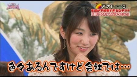 f:id:da-i-su-ki:20110613234048j:image