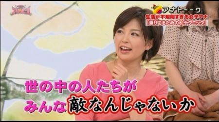 f:id:da-i-su-ki:20110613234504j:image