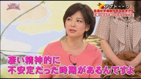 f:id:da-i-su-ki:20110613234505j:image