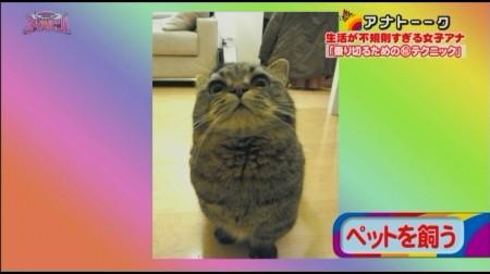 f:id:da-i-su-ki:20110613234529j:image