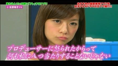 f:id:da-i-su-ki:20110613235243j:image