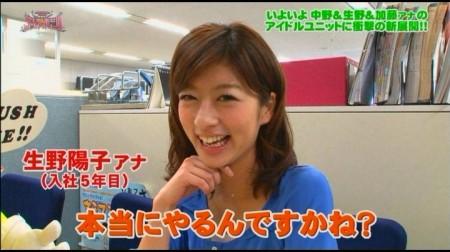 f:id:da-i-su-ki:20110613235539j:image