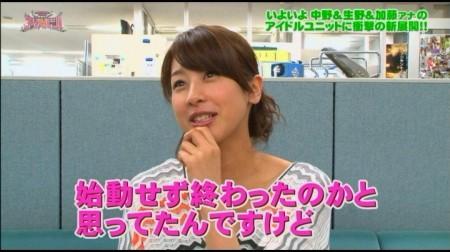 f:id:da-i-su-ki:20110613235540j:image