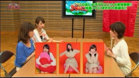 f:id:da-i-su-ki:20110614000050j:image