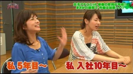 f:id:da-i-su-ki:20110614001006j:image