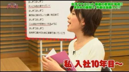 f:id:da-i-su-ki:20110614001007j:image