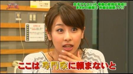 f:id:da-i-su-ki:20110614001008j:image