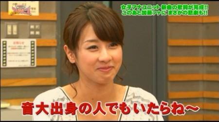 f:id:da-i-su-ki:20110614001010j:image