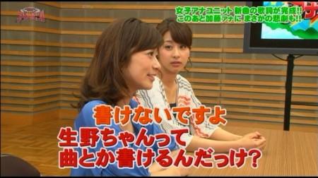 f:id:da-i-su-ki:20110614001013j:image
