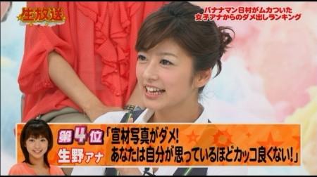 f:id:da-i-su-ki:20110614001508j:image