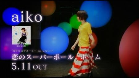 f:id:da-i-su-ki:20110614003510j:image