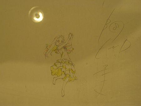 f:id:da-i-su-ki:20110614190659j:image
