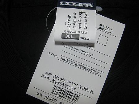 f:id:da-i-su-ki:20110614212108j:image