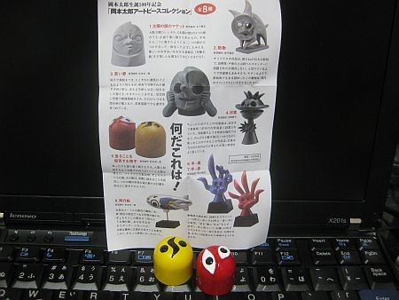 f:id:da-i-su-ki:20110614212351j:image