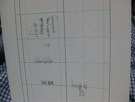 f:id:da-i-su-ki:20110614213321j:image