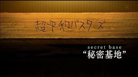 f:id:da-i-su-ki:20110615002548j:image