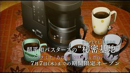 f:id:da-i-su-ki:20110615002558j:image