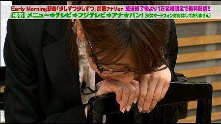 f:id:da-i-su-ki:20110617002653j:image