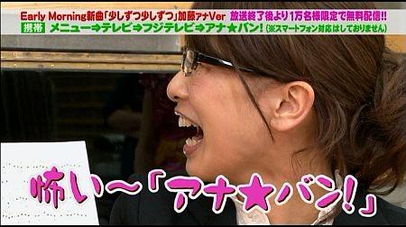 f:id:da-i-su-ki:20110617002654j:image