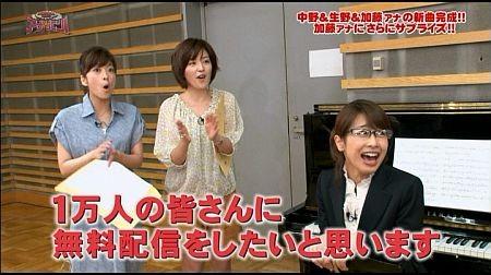 f:id:da-i-su-ki:20110617002655j:image