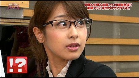f:id:da-i-su-ki:20110617002657j:image