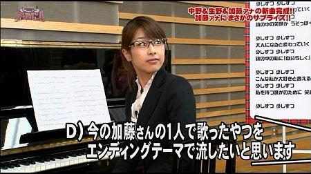 f:id:da-i-su-ki:20110617002658j:image