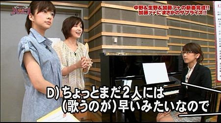 f:id:da-i-su-ki:20110617002659j:image