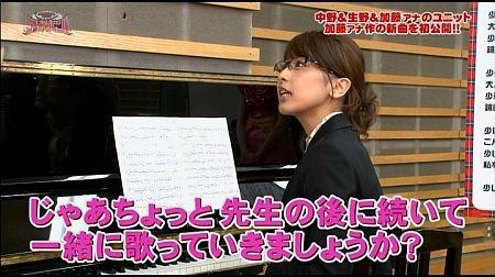 f:id:da-i-su-ki:20110617002700j:image