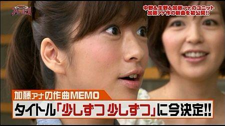 f:id:da-i-su-ki:20110617002701j:image