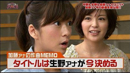 f:id:da-i-su-ki:20110617002702j:image