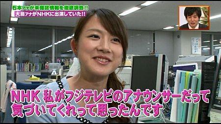 f:id:da-i-su-ki:20110617003739j:image