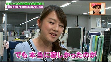 f:id:da-i-su-ki:20110617003740j:image